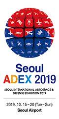 seoul-adex-2019