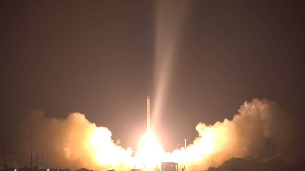 The Israel Ministry of Defense and Israel Aerospace Industries Have Successfully Launched the Ofek 16 Satellite